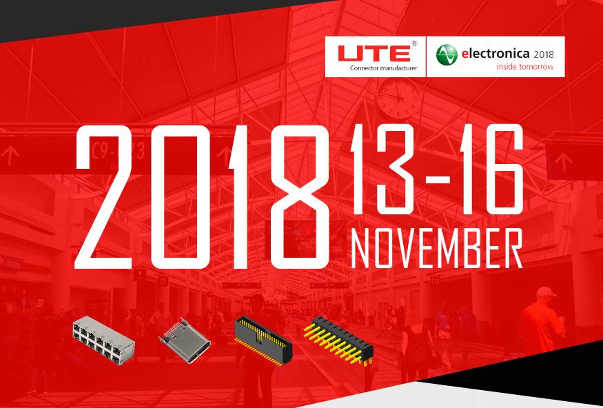 热烈祝贺UTE 2018年德国慕尼黑国际电子元器件博览会取得圆满成功